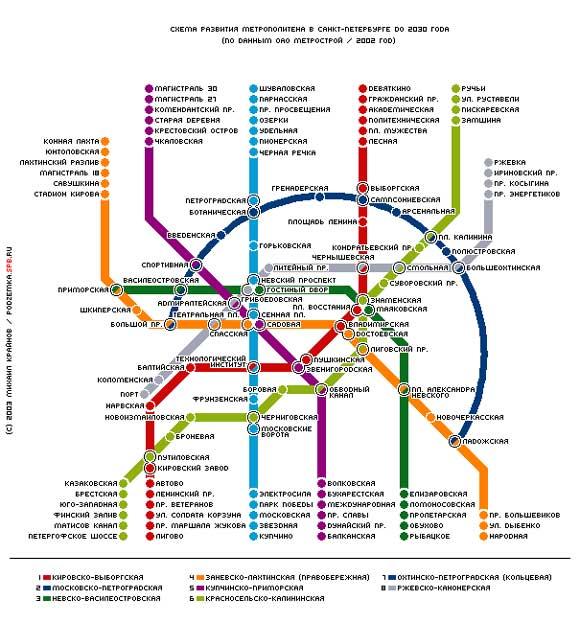 """Питерская подземка.  В распоряжении  """"МК в Питере """" оказалась уникальная схема развития петербургского метро..."""