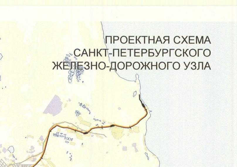 схема Санкт-Петербургского
