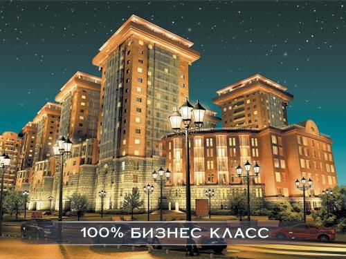 Лэк строительная компания 1 новости о доме империал купить песок в Ижевск